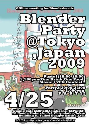 bptj2009-a_s.jpg