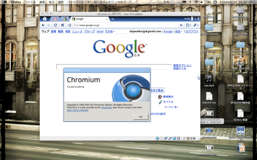 chrome3.png