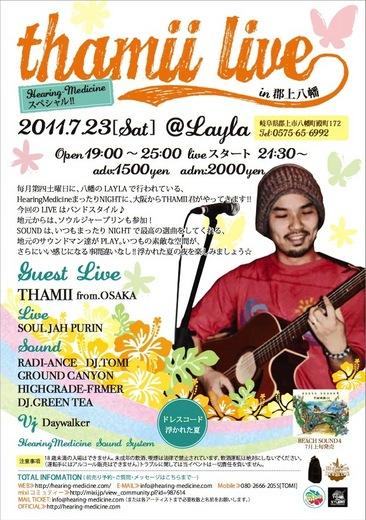 2011_07_23_THAMII_live@LAYLA.jpg
