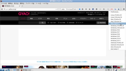 デスクトップ1_017.png