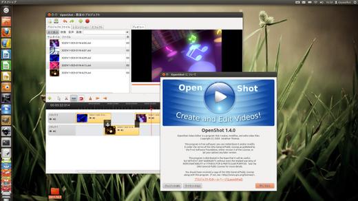 Screenshot-2011-12-08 16:50:35.png